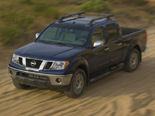 Nissan Frontier Wallpaper